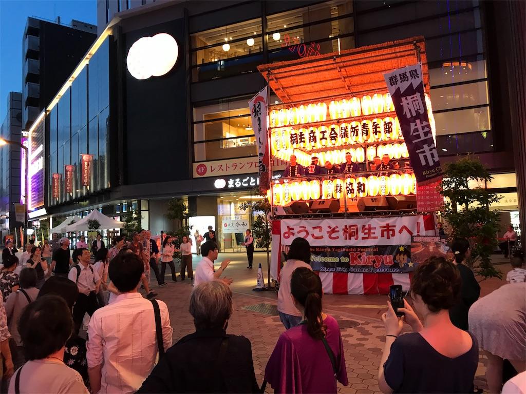 f:id:HIROAKI-ISHIWATA:20190524201236j:image