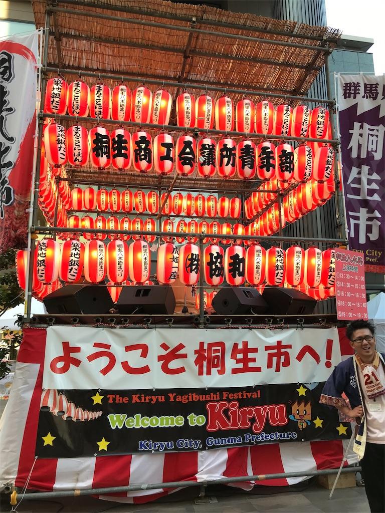 f:id:HIROAKI-ISHIWATA:20190524201241j:image