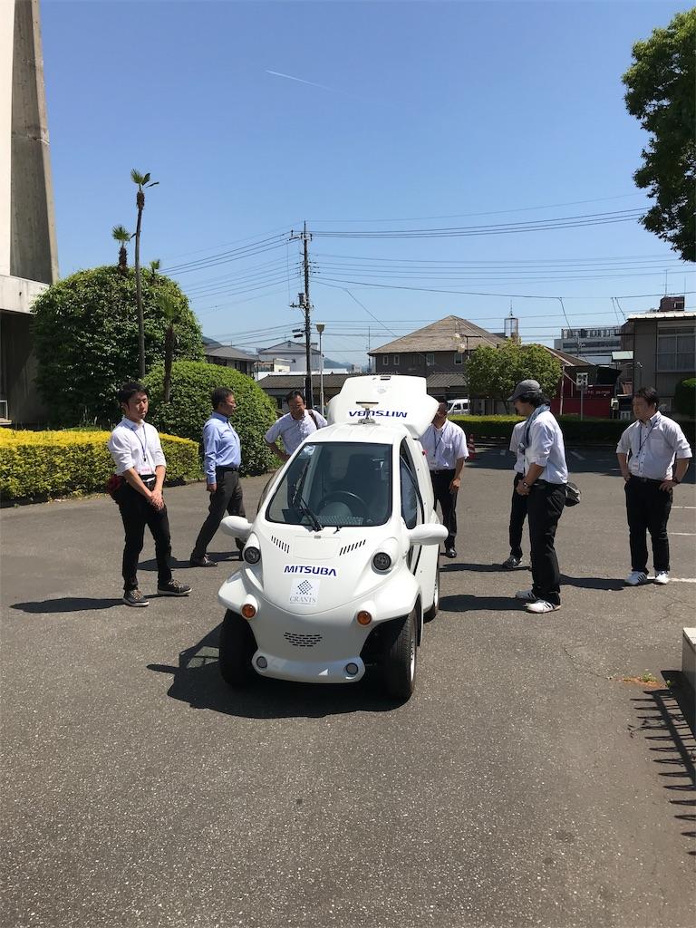 f:id:HIROAKI-ISHIWATA:20190525121035j:image