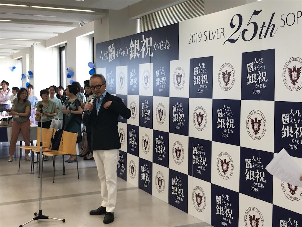 f:id:HIROAKI-ISHIWATA:20190527001322j:image