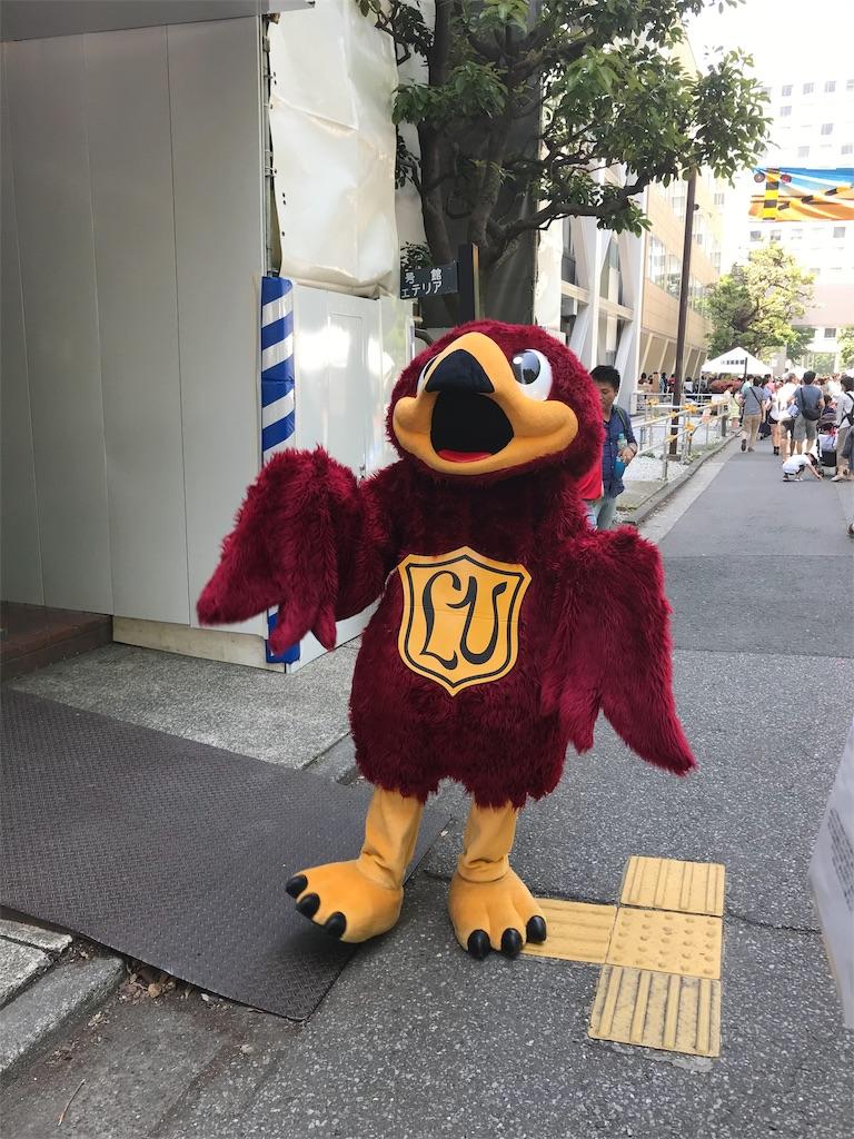 f:id:HIROAKI-ISHIWATA:20190527001328j:image