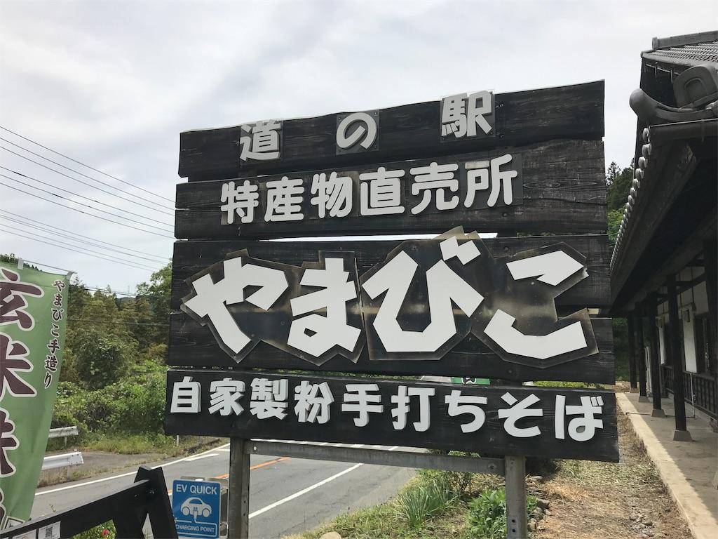 f:id:HIROAKI-ISHIWATA:20190530035929j:image
