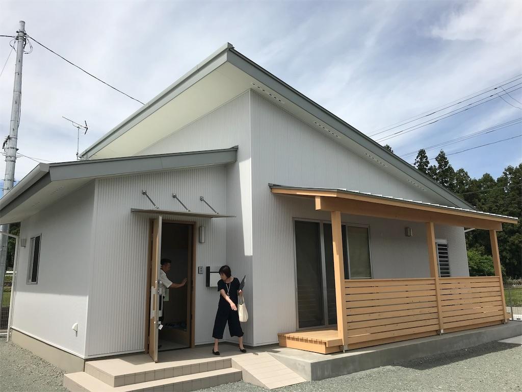 f:id:HIROAKI-ISHIWATA:20190530041123j:image