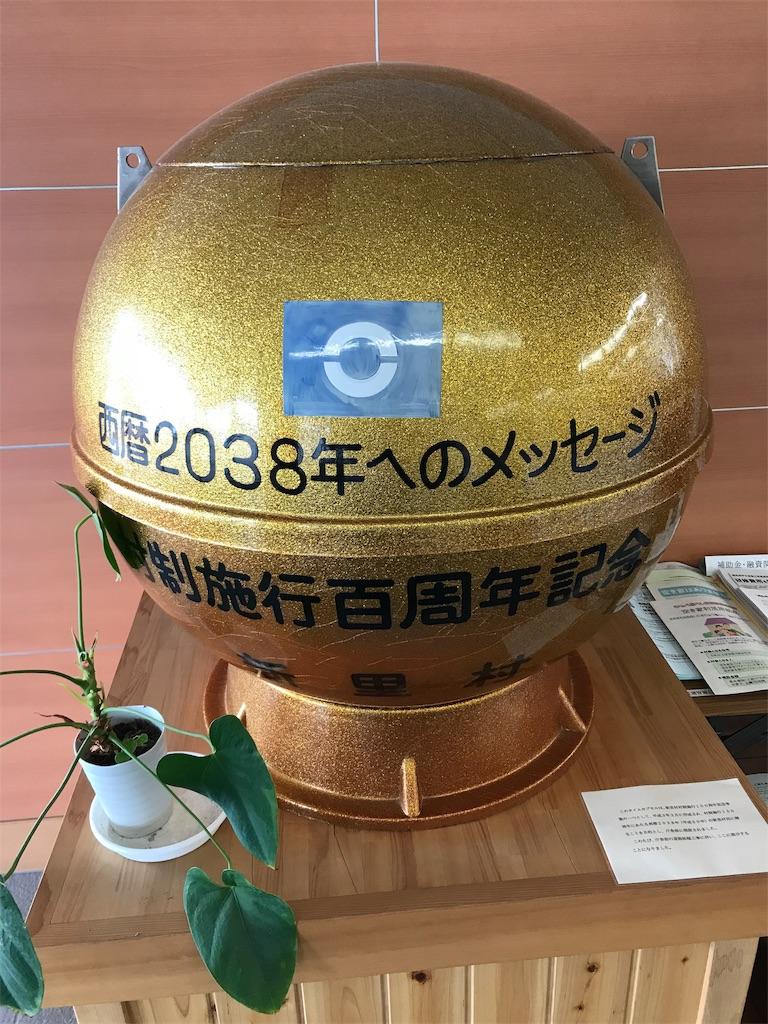 f:id:HIROAKI-ISHIWATA:20190530041559j:image