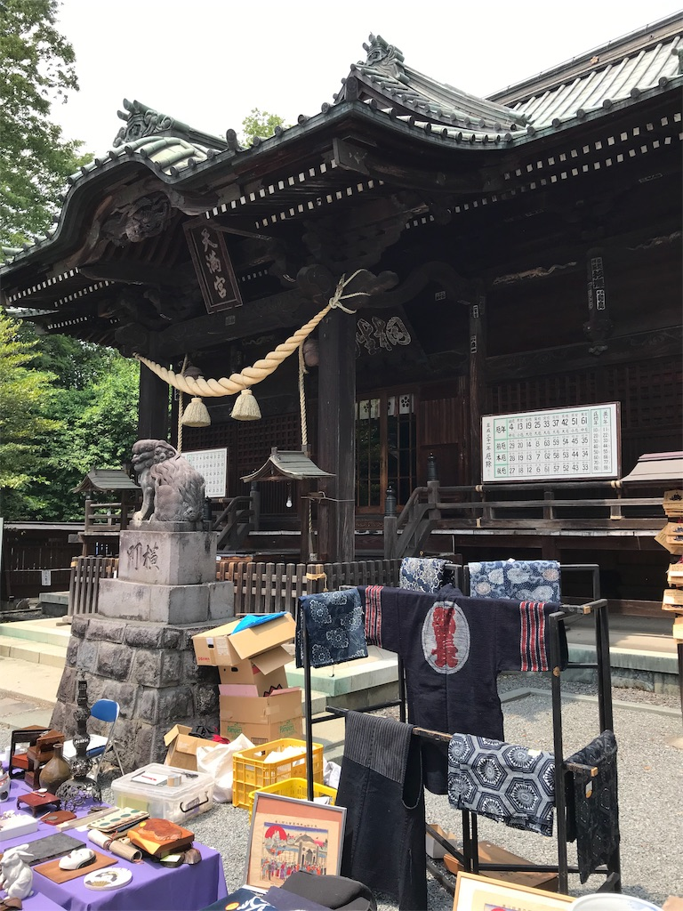 f:id:HIROAKI-ISHIWATA:20190601155336j:image
