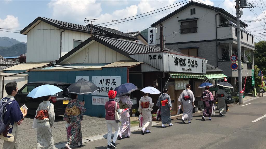 f:id:HIROAKI-ISHIWATA:20190601155348p:image