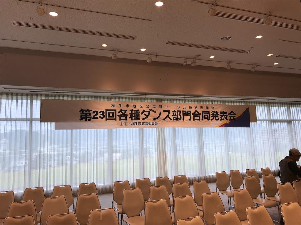f:id:HIROAKI-ISHIWATA:20190609132435j:image