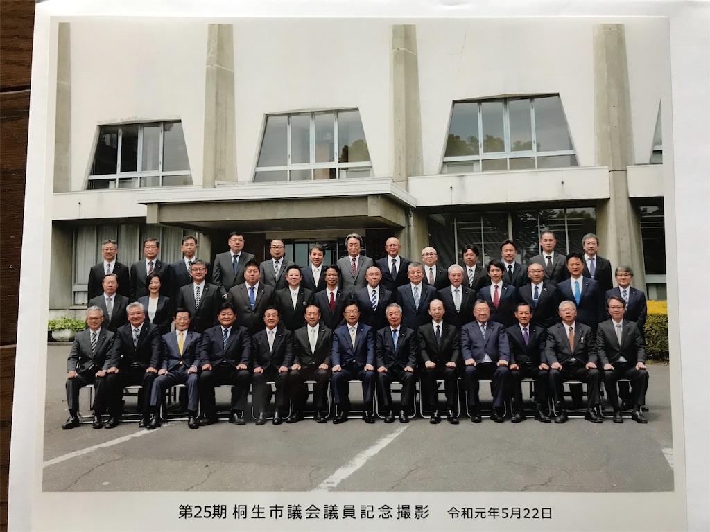 f:id:HIROAKI-ISHIWATA:20190614162936j:image