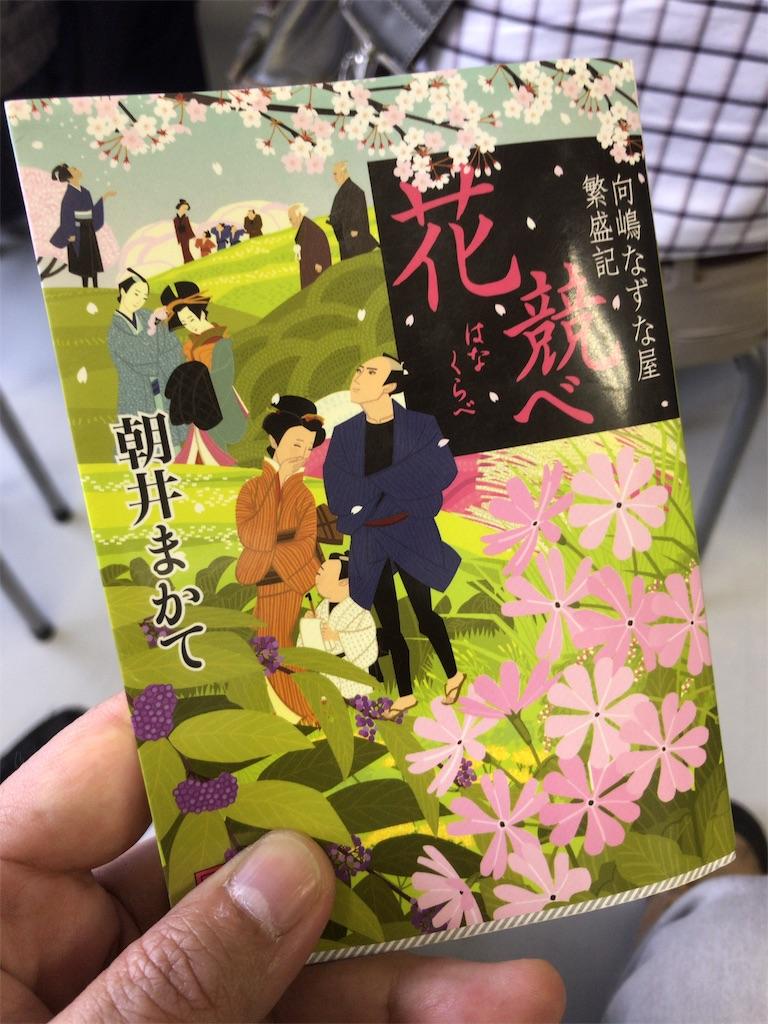 f:id:HIROAKI-ISHIWATA:20190615225041j:image
