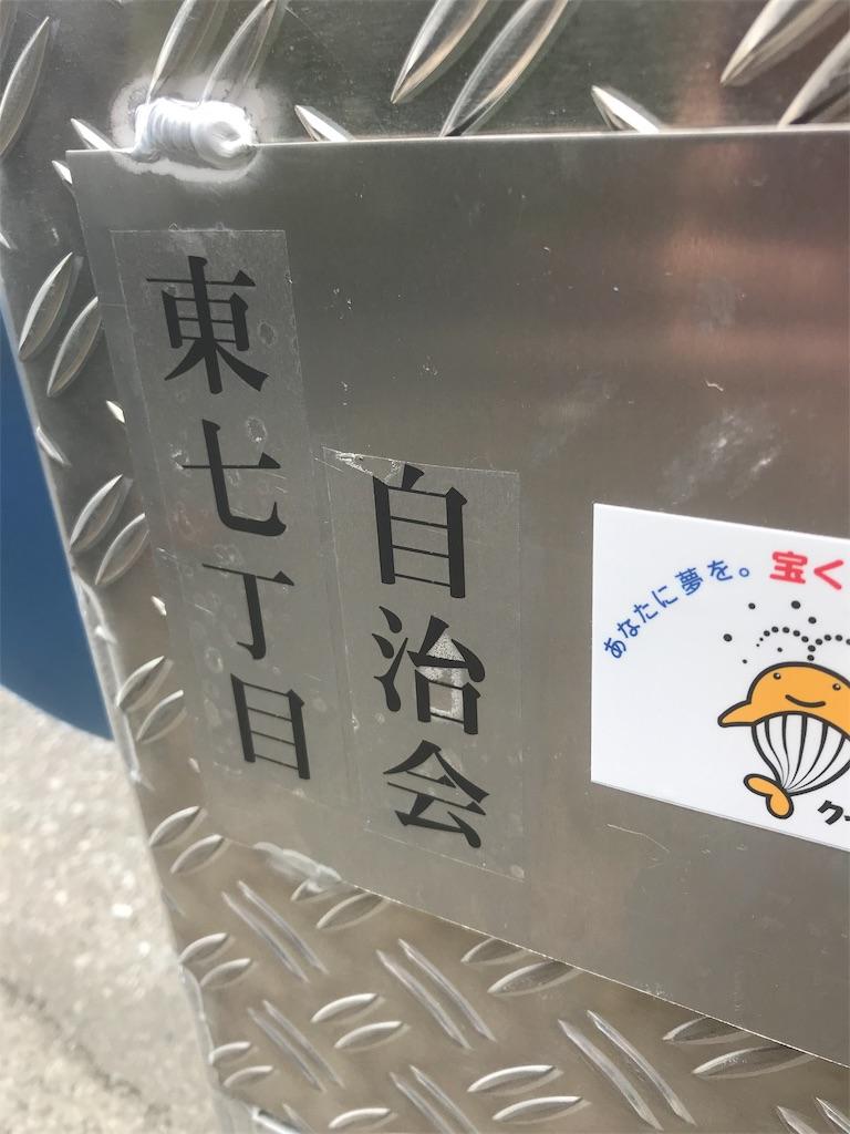 f:id:HIROAKI-ISHIWATA:20190616164228j:image
