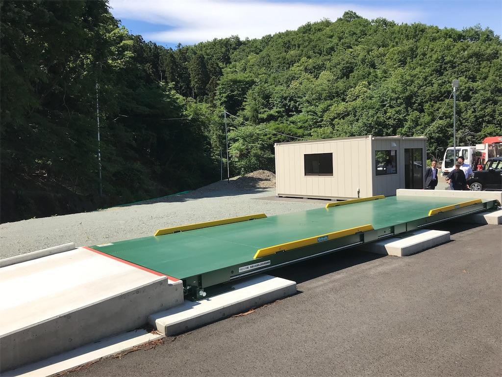 f:id:HIROAKI-ISHIWATA:20190617163040j:image