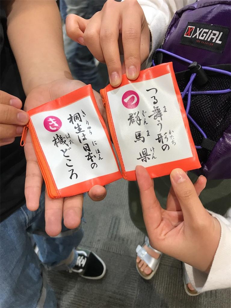 f:id:HIROAKI-ISHIWATA:20190619235133j:image