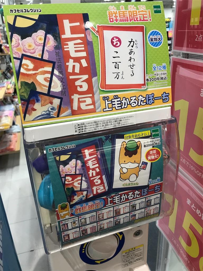 f:id:HIROAKI-ISHIWATA:20190619235137j:image