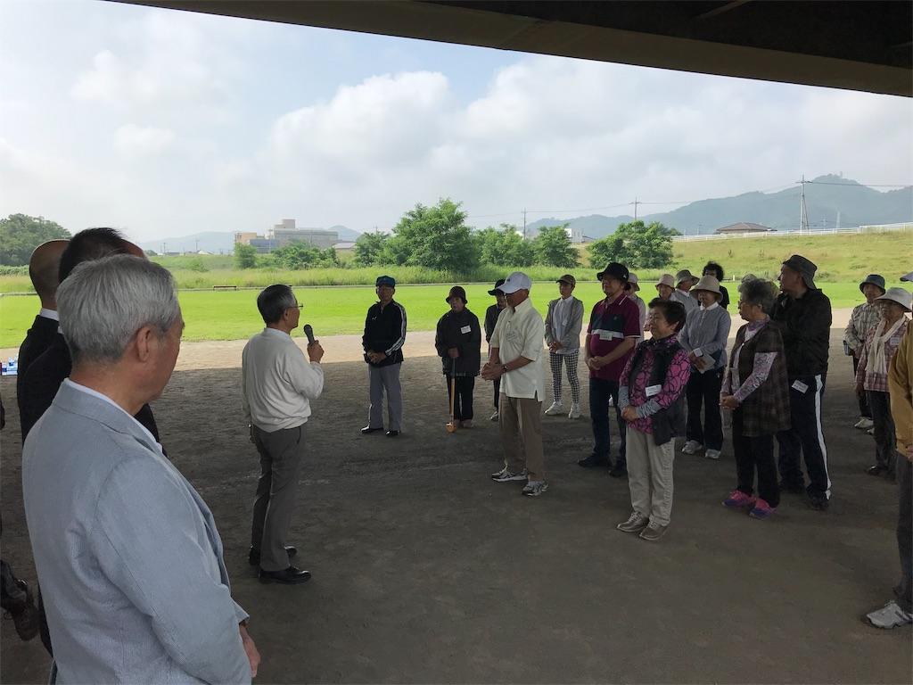 f:id:HIROAKI-ISHIWATA:20190625233703j:image