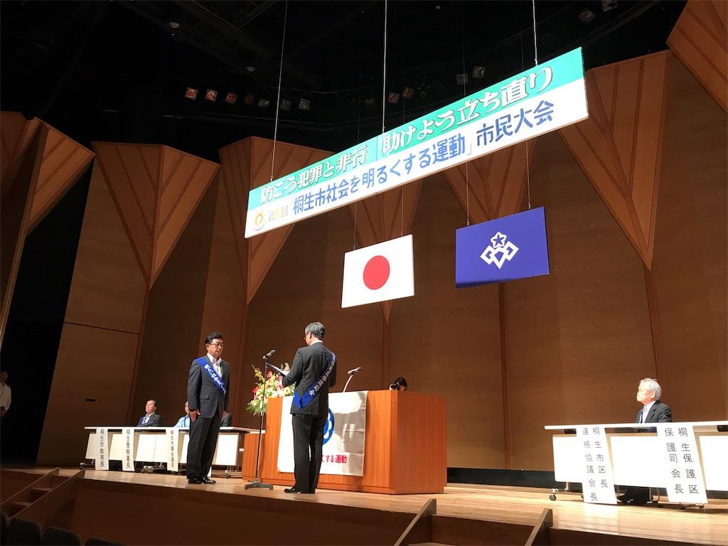 f:id:HIROAKI-ISHIWATA:20190701202826j:image