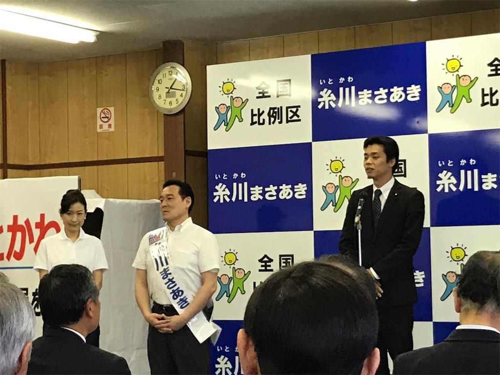f:id:HIROAKI-ISHIWATA:20190704230820j:image