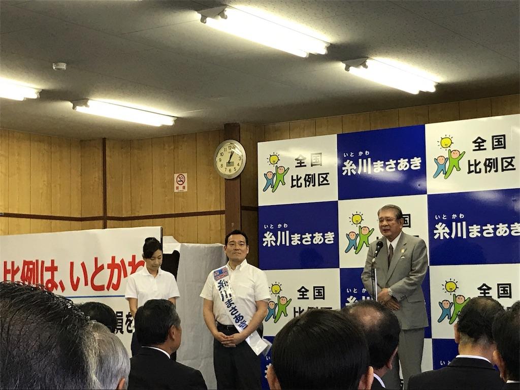 f:id:HIROAKI-ISHIWATA:20190704230833j:image