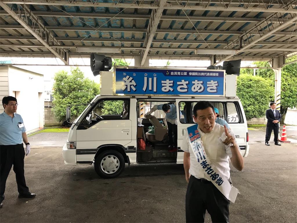 f:id:HIROAKI-ISHIWATA:20190704230840j:image