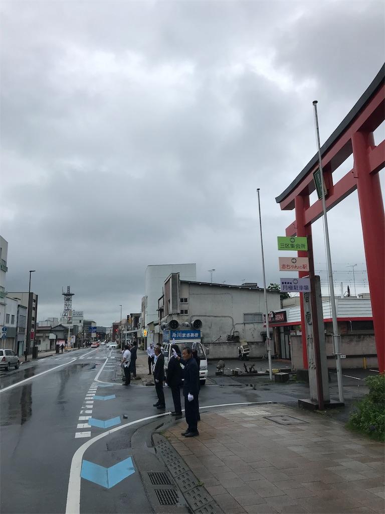 f:id:HIROAKI-ISHIWATA:20190704230844j:image