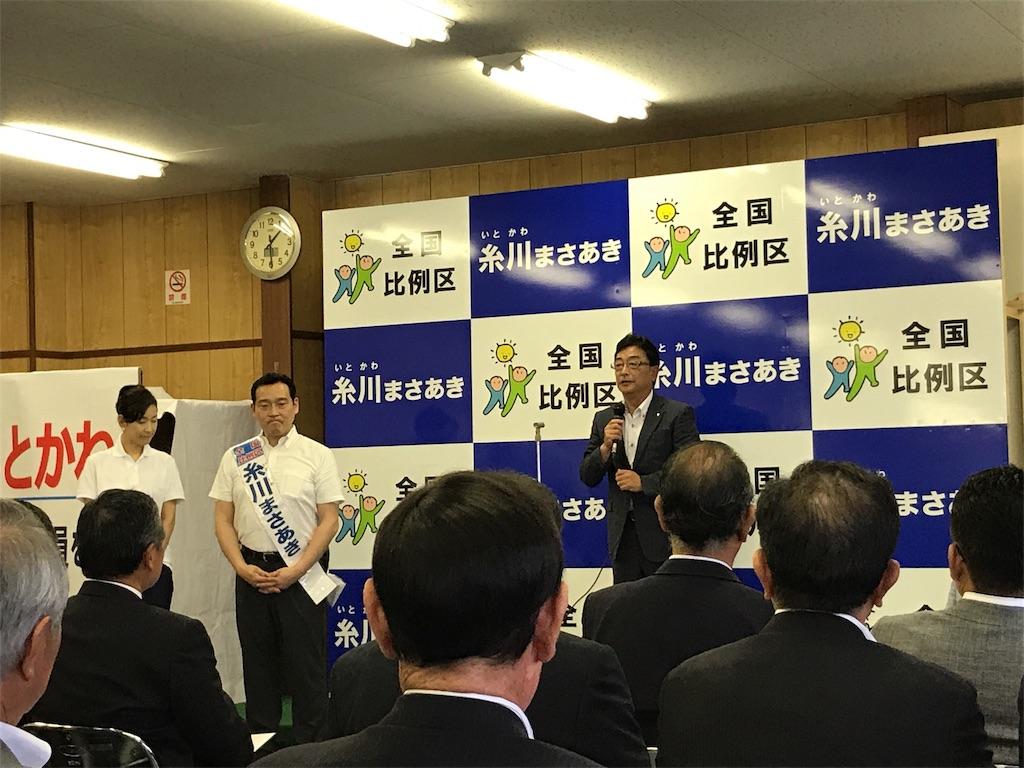 f:id:HIROAKI-ISHIWATA:20190704230932j:image