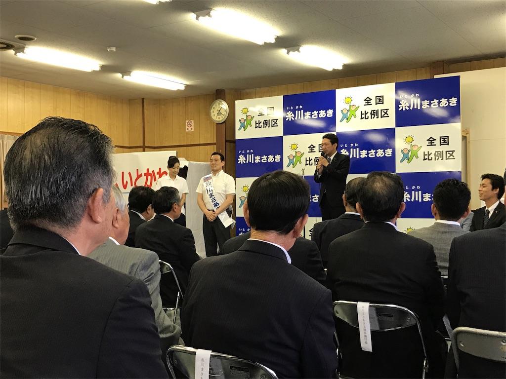 f:id:HIROAKI-ISHIWATA:20190704230936j:image