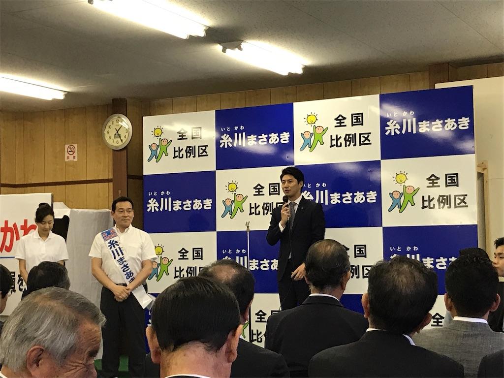 f:id:HIROAKI-ISHIWATA:20190704230940j:image