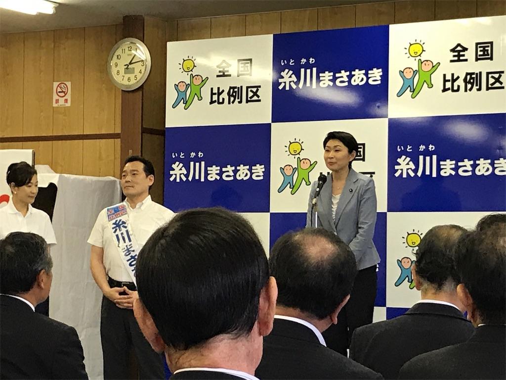 f:id:HIROAKI-ISHIWATA:20190704230944j:image