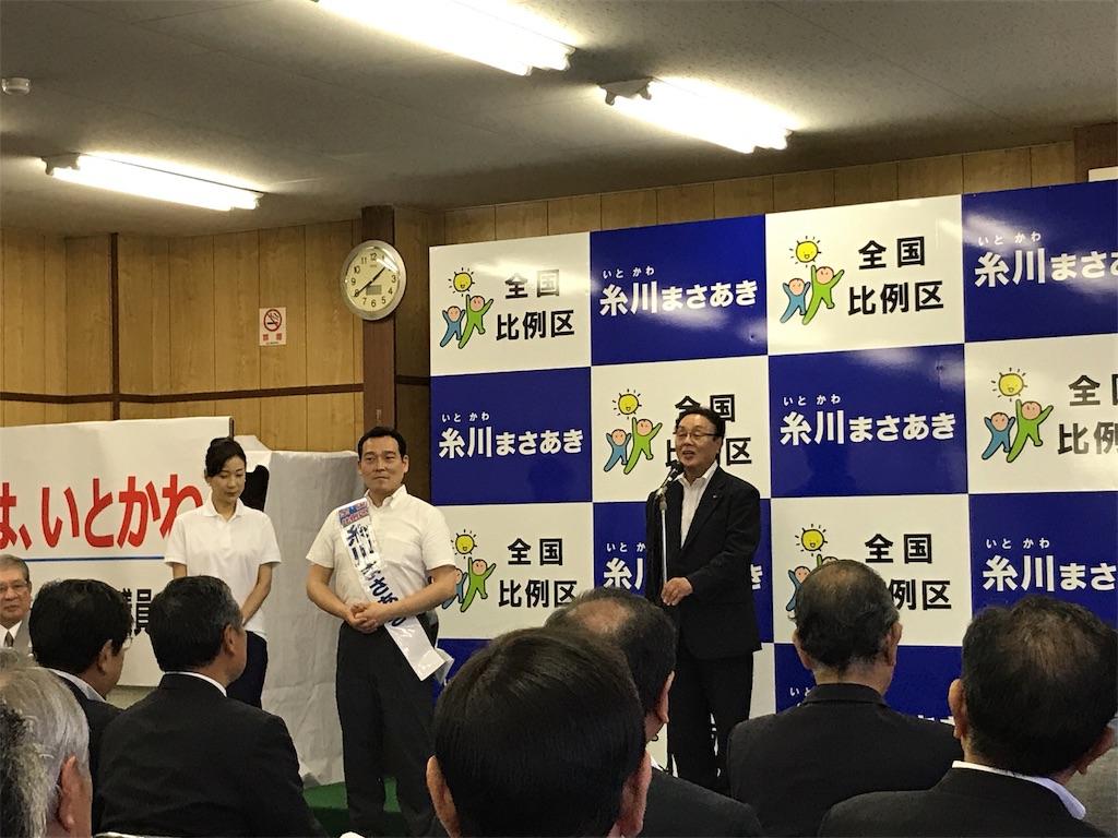 f:id:HIROAKI-ISHIWATA:20190704230948j:image