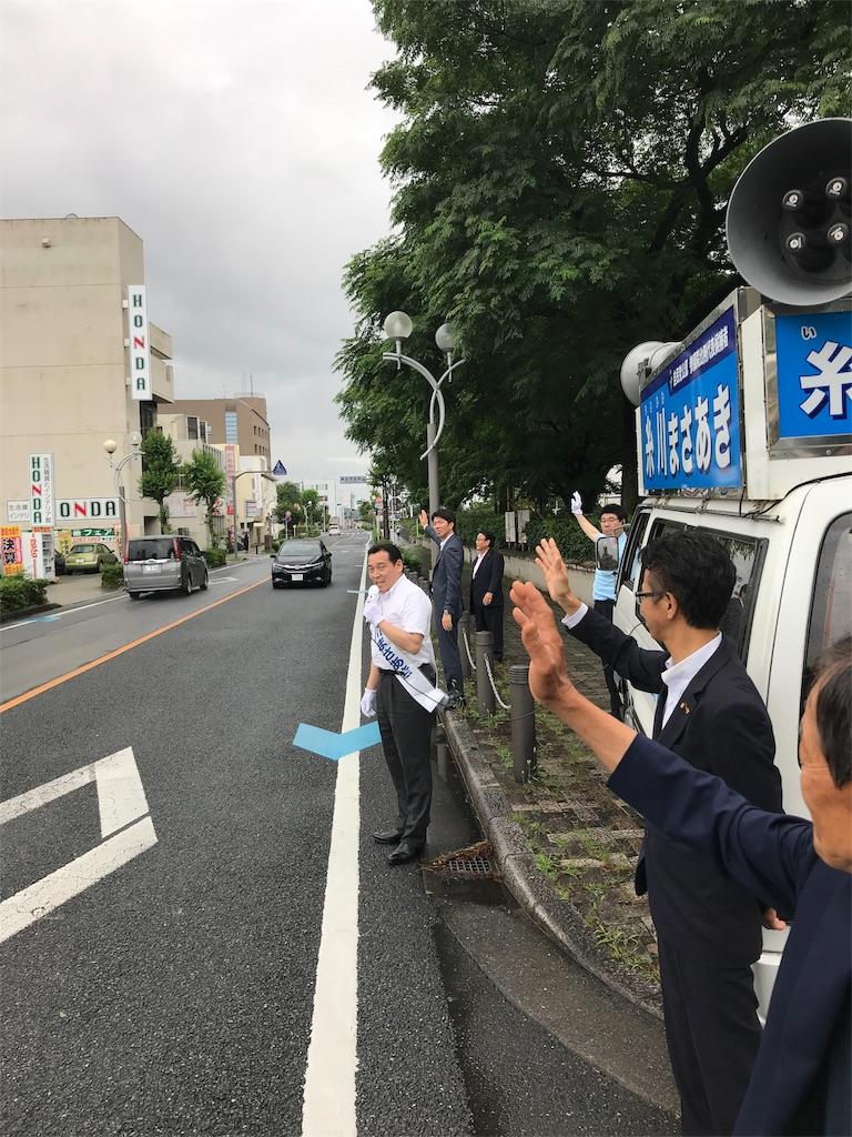 f:id:HIROAKI-ISHIWATA:20190704230952j:image
