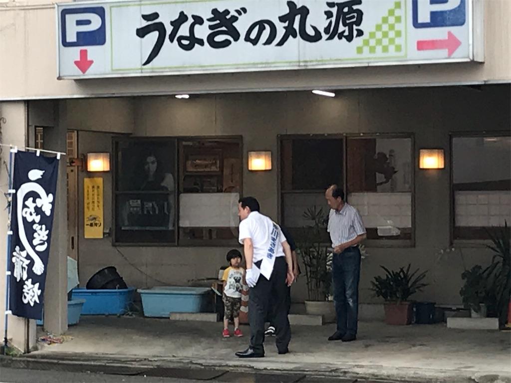 f:id:HIROAKI-ISHIWATA:20190704230955j:image