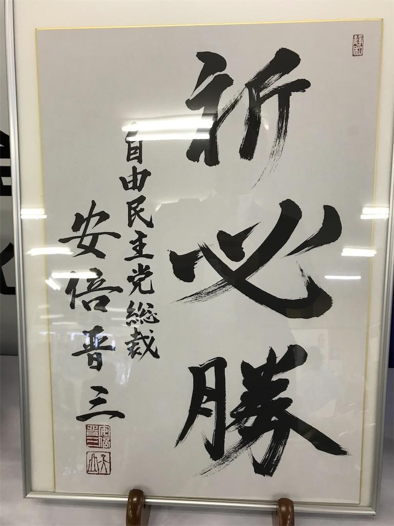 f:id:HIROAKI-ISHIWATA:20190704231003j:image