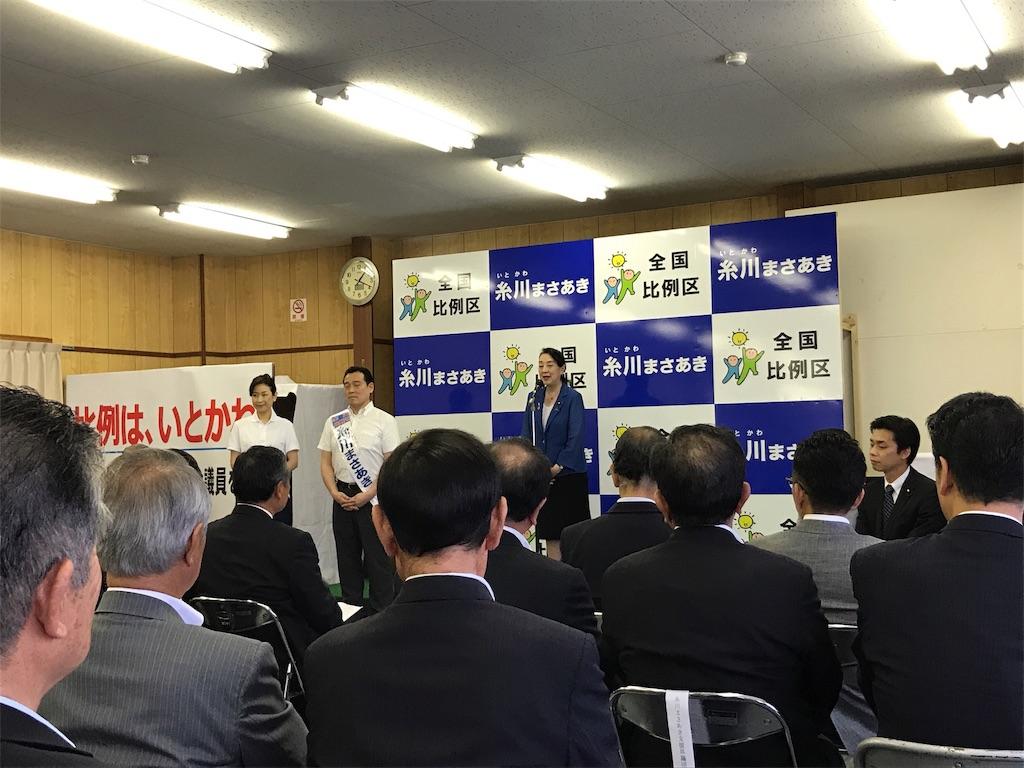 f:id:HIROAKI-ISHIWATA:20190704231006j:image