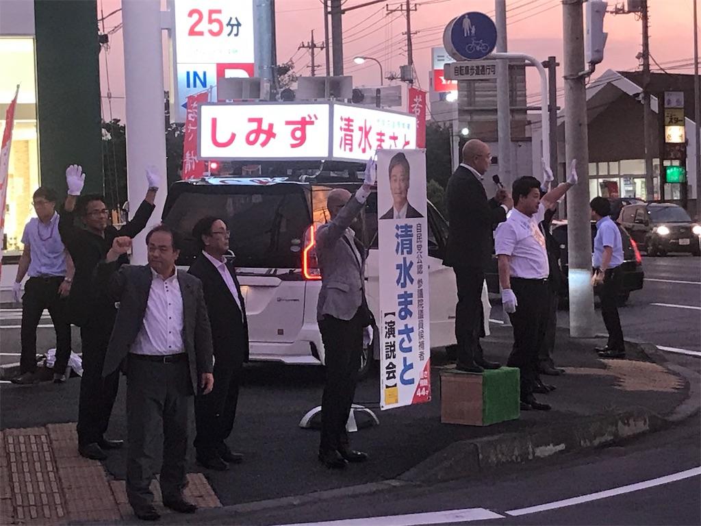 f:id:HIROAKI-ISHIWATA:20190705224317j:image