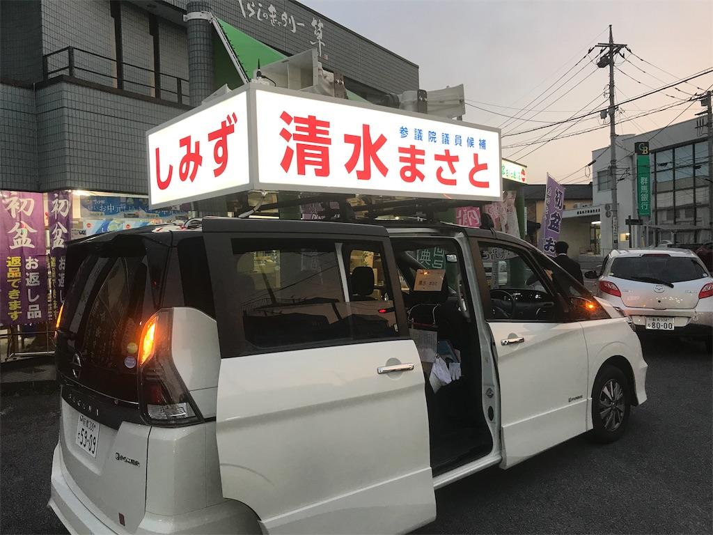 f:id:HIROAKI-ISHIWATA:20190705224321j:image