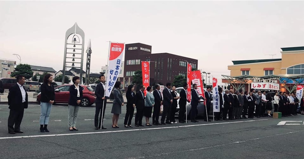 f:id:HIROAKI-ISHIWATA:20190705224639j:image