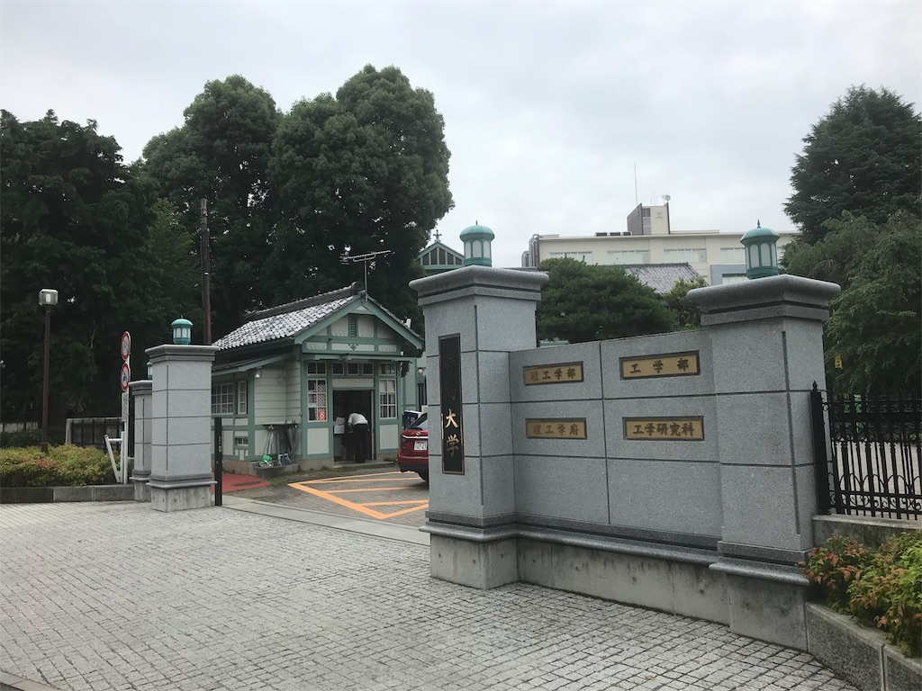 f:id:HIROAKI-ISHIWATA:20190705225833j:image