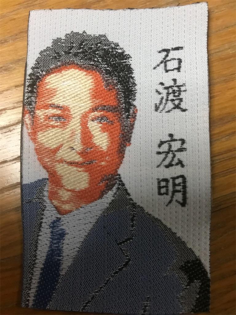 f:id:HIROAKI-ISHIWATA:20190705231501j:image