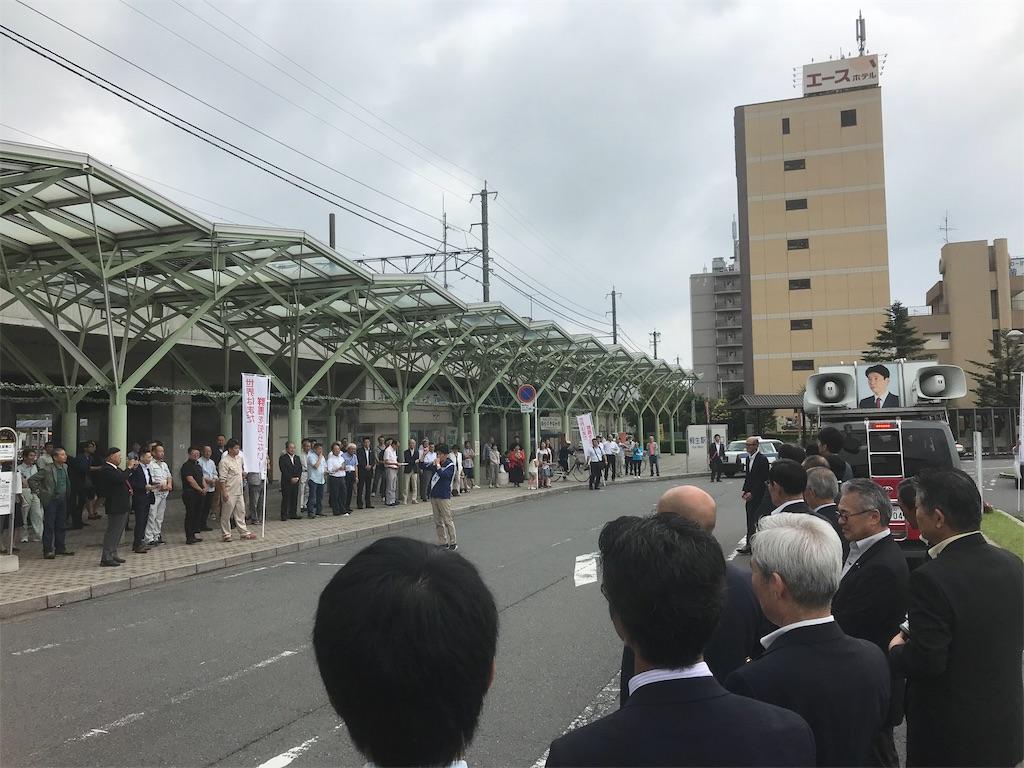 f:id:HIROAKI-ISHIWATA:20190706125852j:image