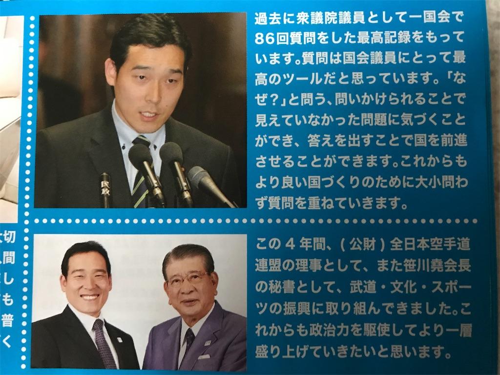 f:id:HIROAKI-ISHIWATA:20190713174903j:image
