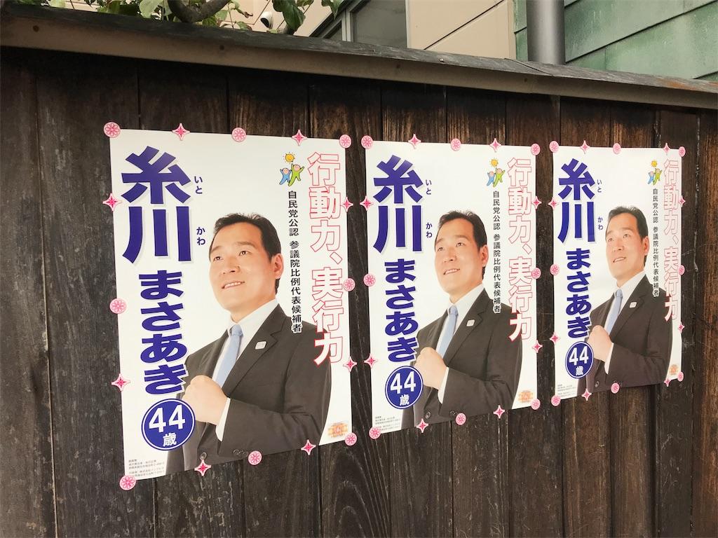 f:id:HIROAKI-ISHIWATA:20190713174911j:image