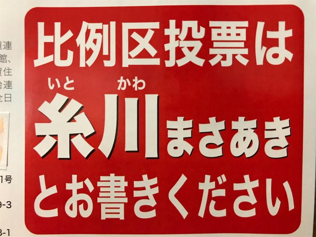 f:id:HIROAKI-ISHIWATA:20190713174920j:image