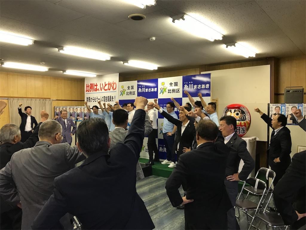 f:id:HIROAKI-ISHIWATA:20190713174928j:image