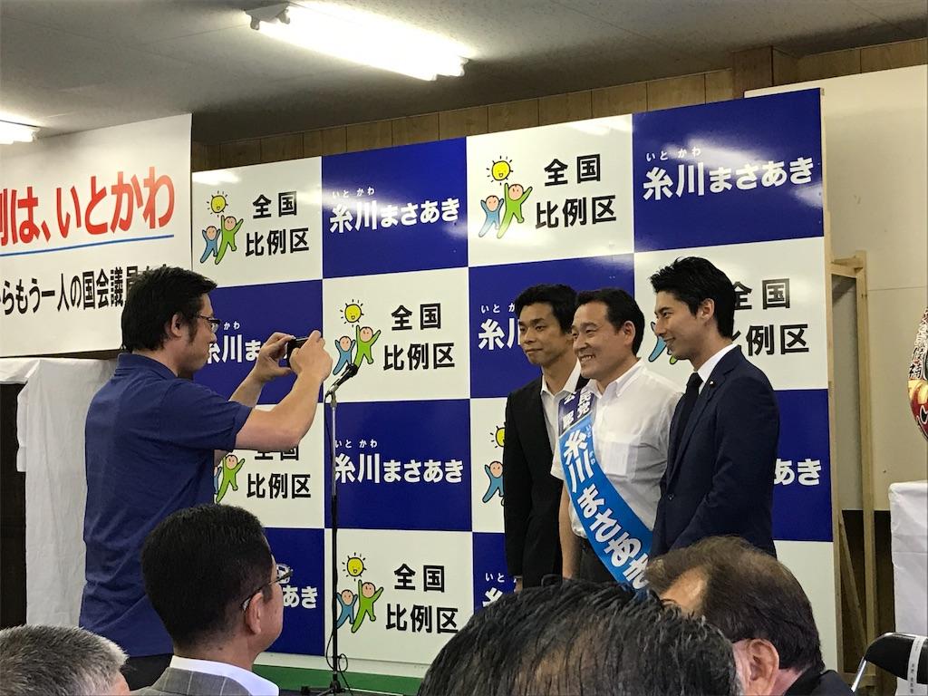 f:id:HIROAKI-ISHIWATA:20190713174940j:image