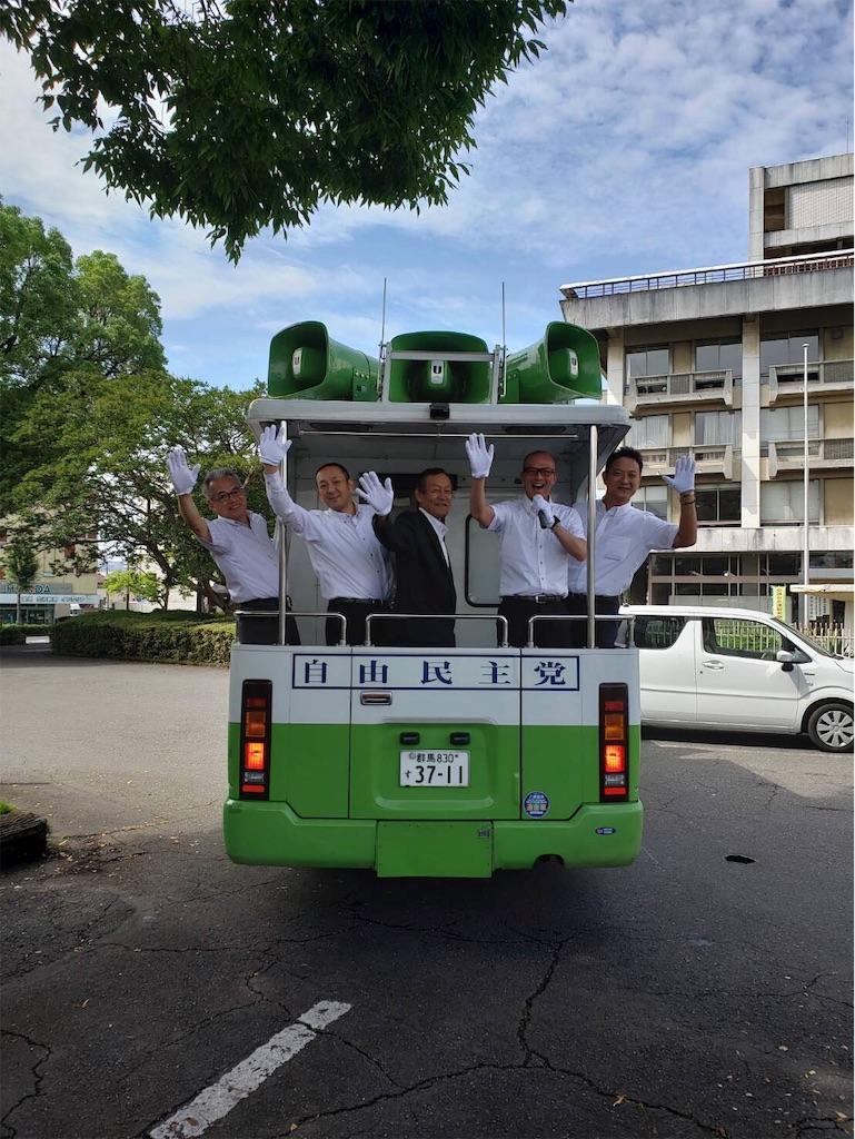 f:id:HIROAKI-ISHIWATA:20190714111147j:image