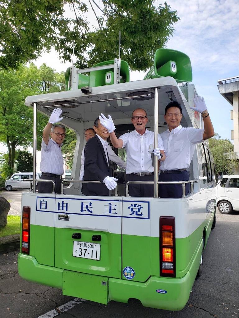 f:id:HIROAKI-ISHIWATA:20190714111210j:image