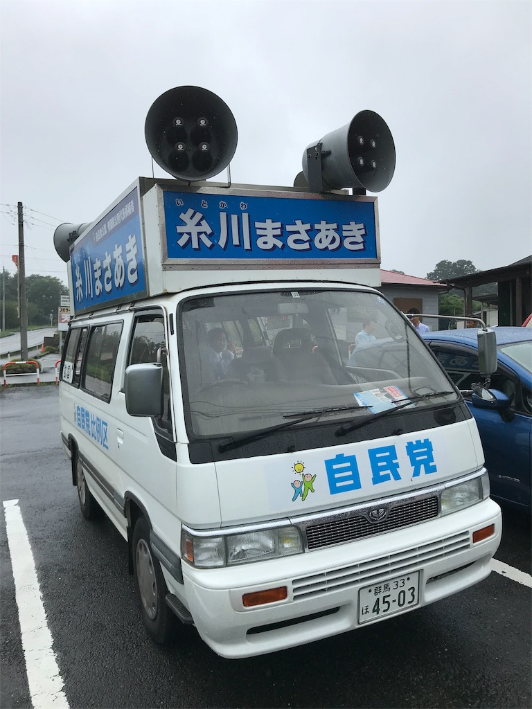 f:id:HIROAKI-ISHIWATA:20190714171634j:image