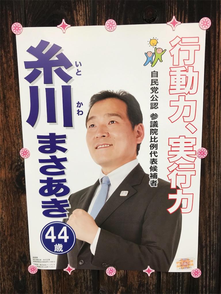 f:id:HIROAKI-ISHIWATA:20190714171639j:image