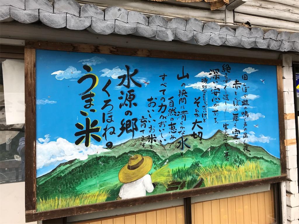 f:id:HIROAKI-ISHIWATA:20190714171654j:image