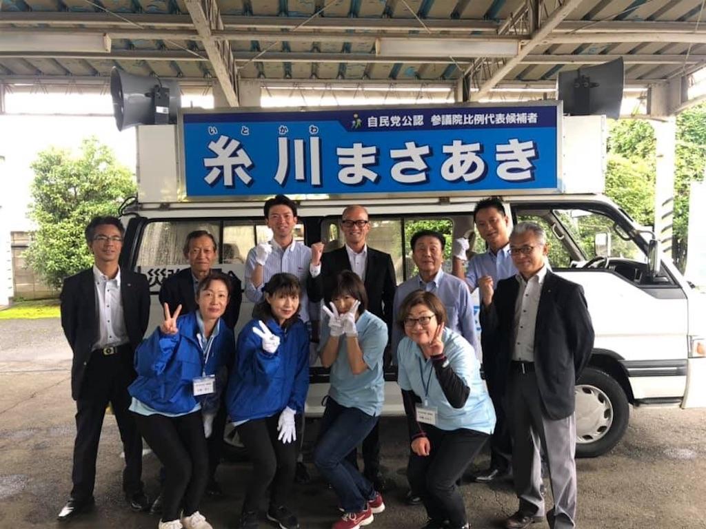 f:id:HIROAKI-ISHIWATA:20190714171707j:image