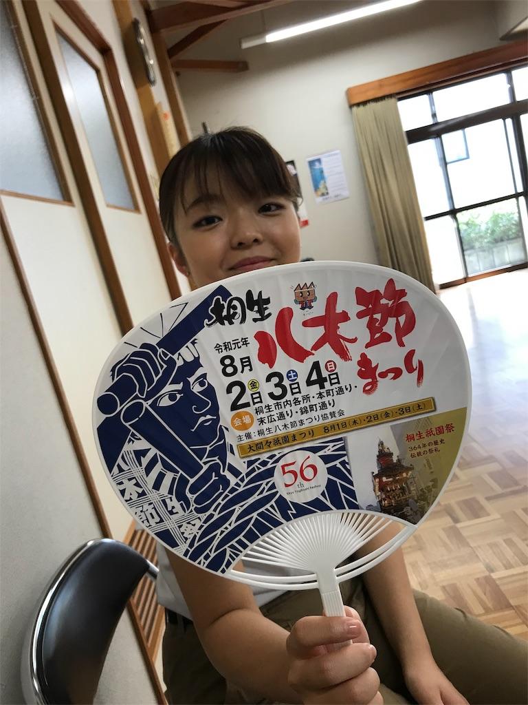 f:id:HIROAKI-ISHIWATA:20190717224339j:image